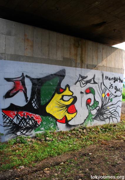 Tokyo graffiti_odd