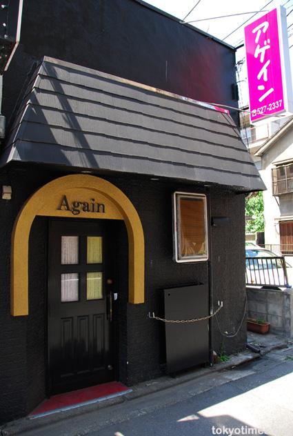 Japanese hostess bar