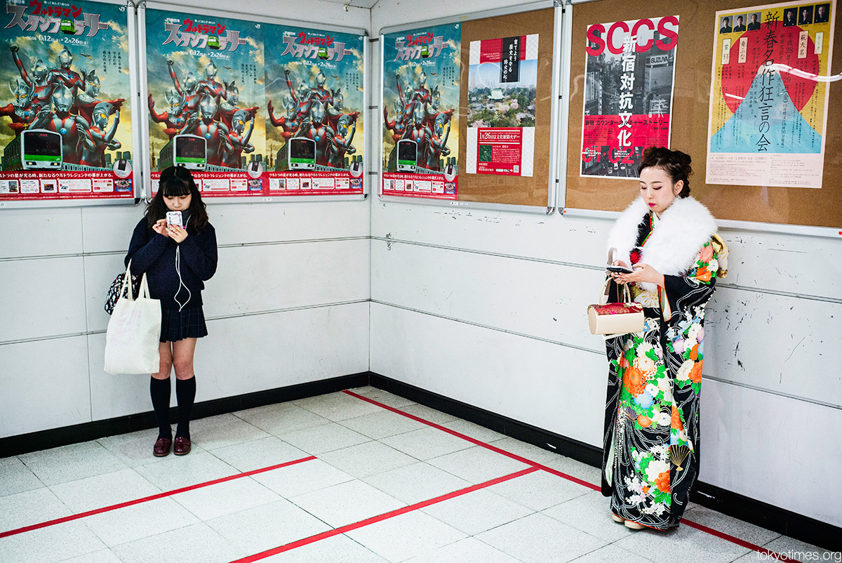 Japanese Coming of Age Day generations