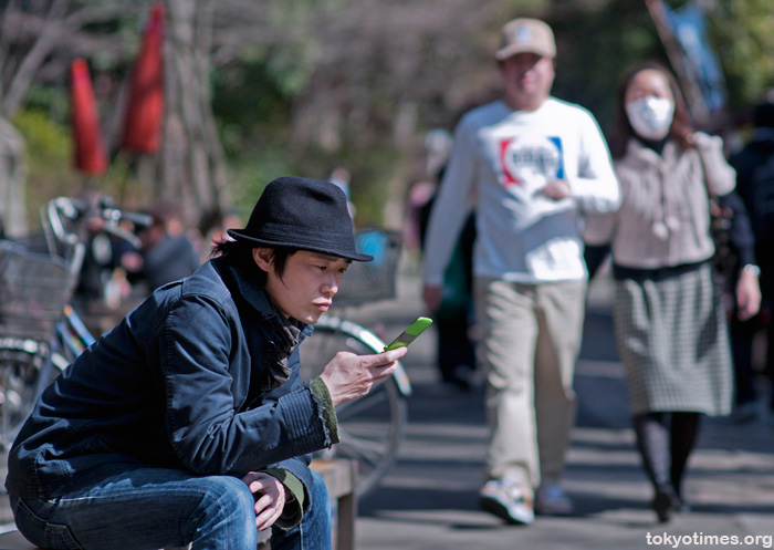 Japanese mobile phone user