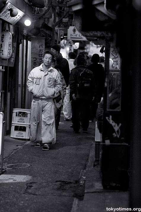 small Japanese construction worker