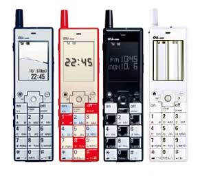 cool_phone.jpg