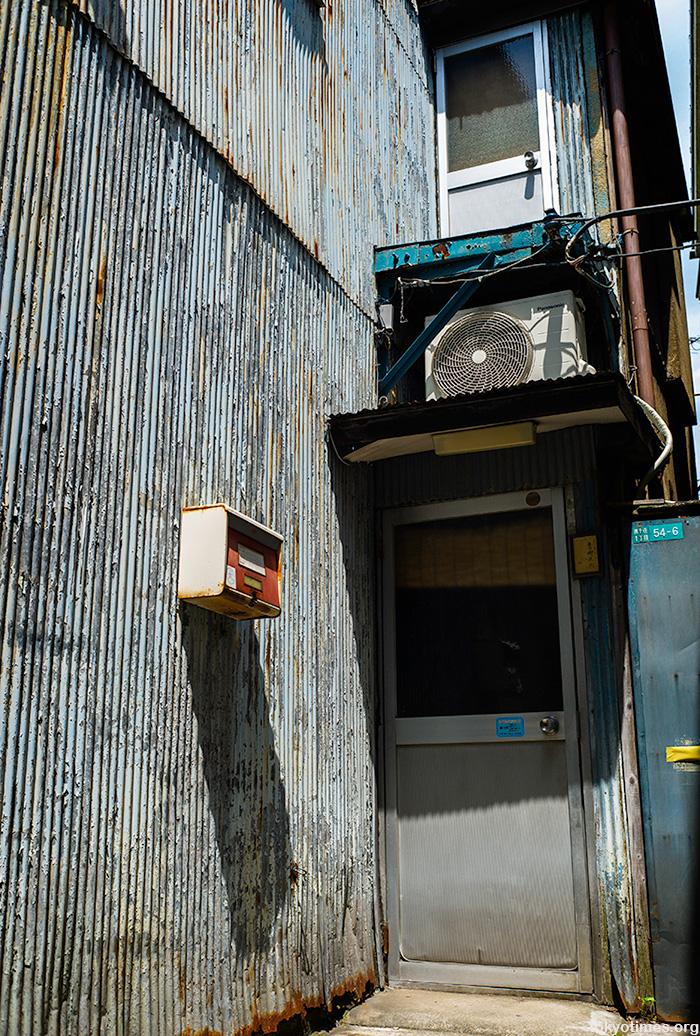 corrugated iron Japanese home
