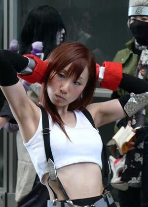 cosplay cutie