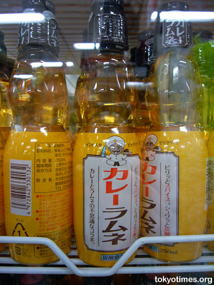 Japanese curry drink