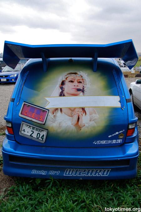 Japanese custom car