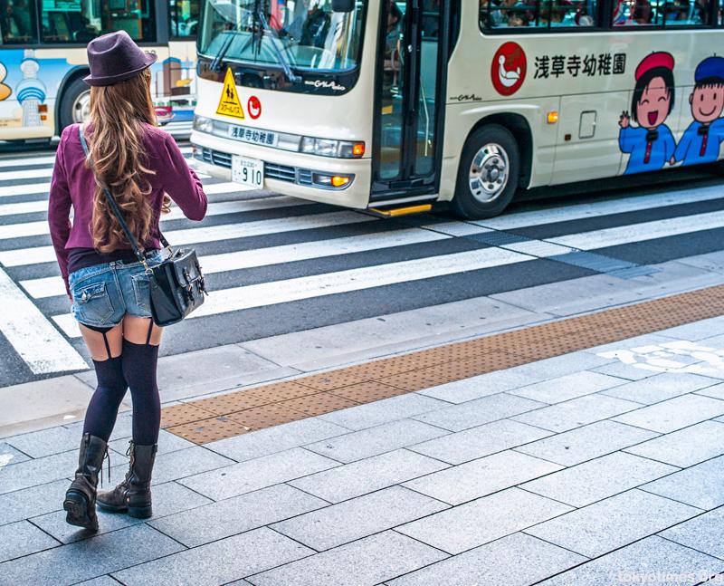 cute or coy Japan