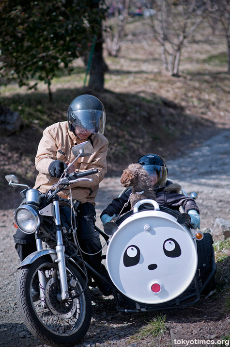 cute Japanese sidecar
