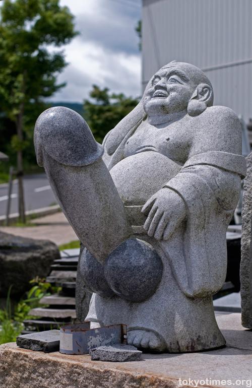 [Image: daikoku302.jpg]