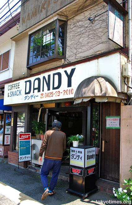 Tokyo dandy