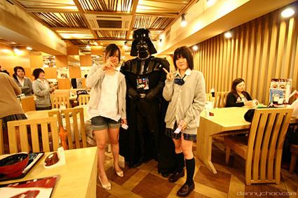 Darth Vader Japan