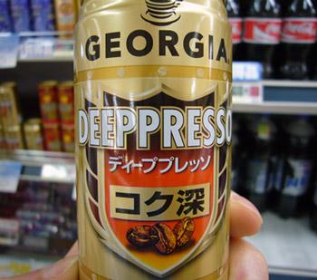 deeppresso coffee