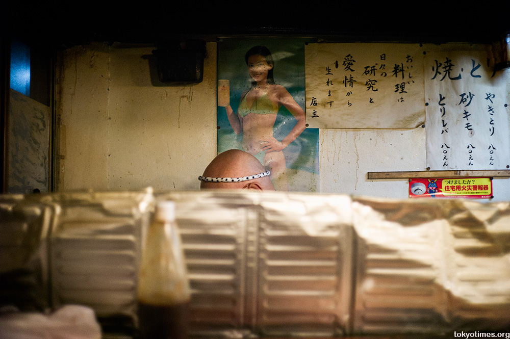 old and dirty Tokyo bar