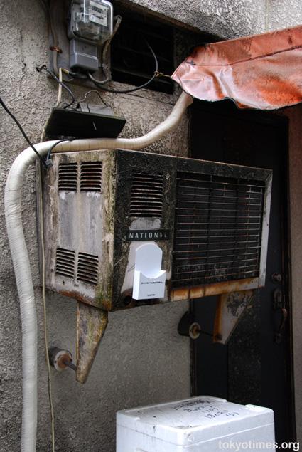 Tokyo air conditioner