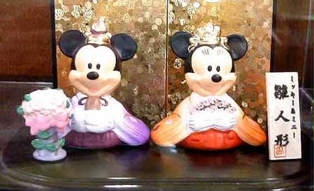 [Tradition] Hina matsuri - la fête des filles Disney_hina