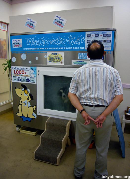 Japanese dog washing machine