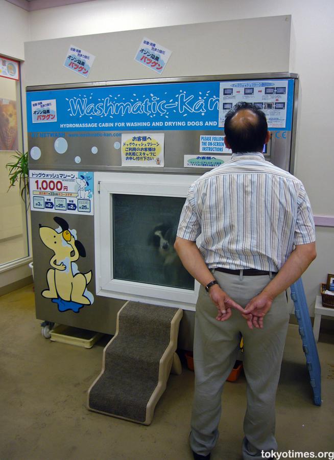 Dog Washing Machine In Japan Tokyo Times