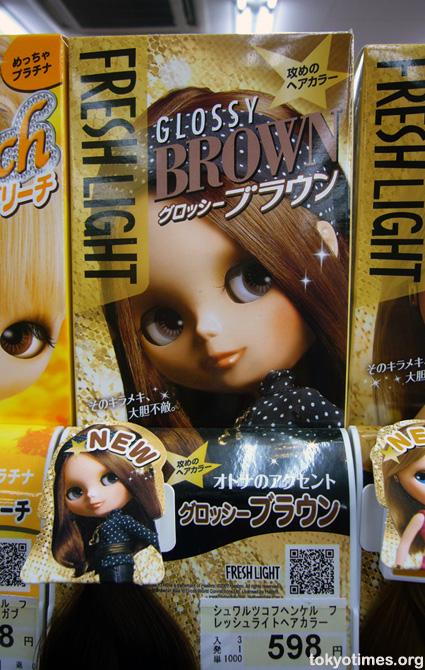 Japanese hair dye