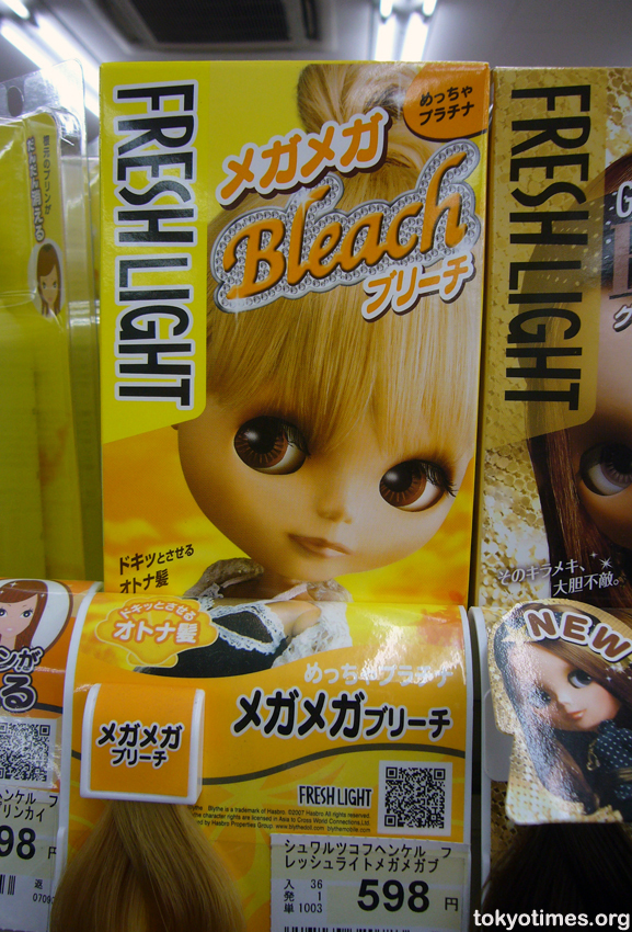 how to look like a japanese doll
