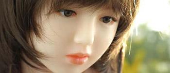 latex doll face