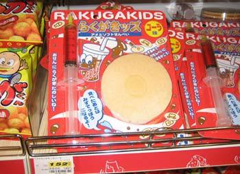 japanese drug paraphernalia