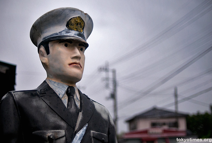 Japanese police officer dummy