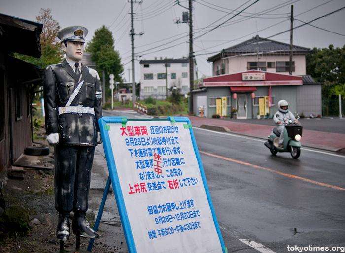 Japanese police officer dummy