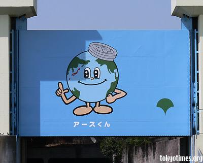 Japanese environment character