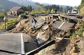 earthquake01.jpg