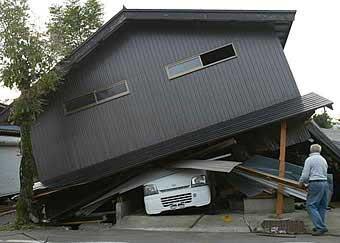 earthquake02.jpg