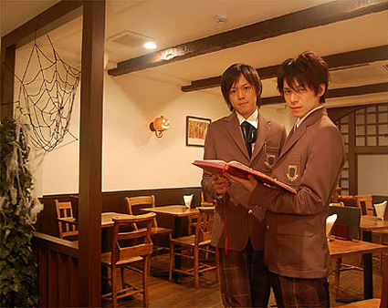 Japanese boarding school cafe