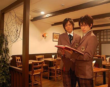 Japanese boarding school cafe