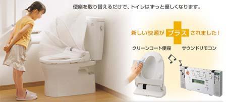 apricot toilet