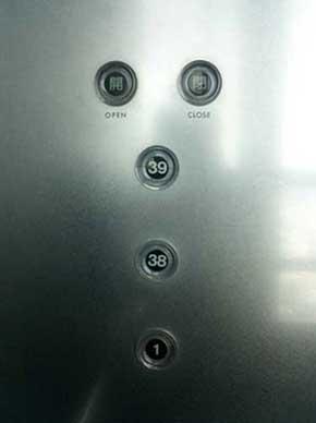 japanese elevator