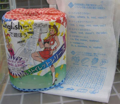 japanese toilet roll