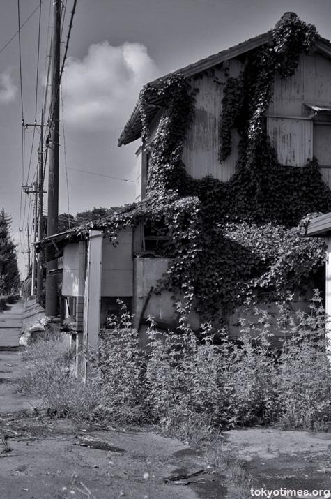 house haikyo