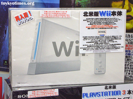 Japan Wii