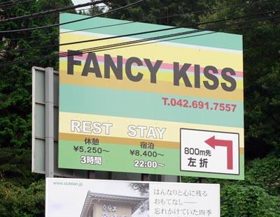 fancy kiss love hotel
