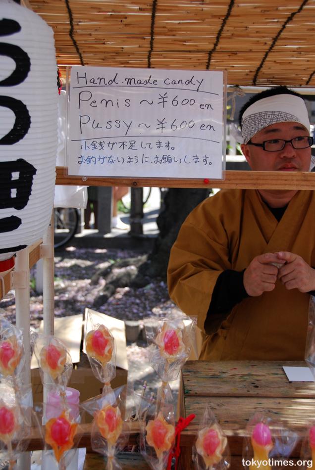 Festival penis japanese
