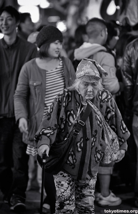 Japanese old lady