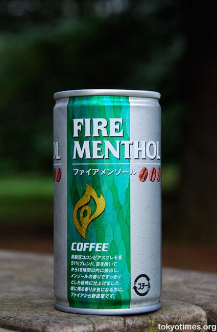 Kirin Fire Menthol