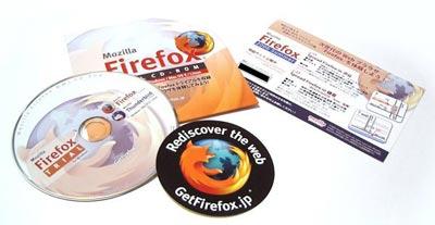 firefox freebies