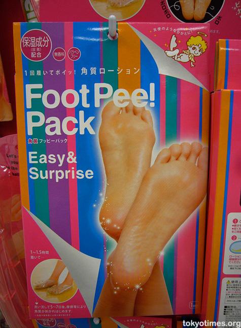 Japanese foot pee