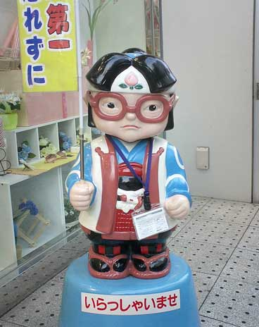 freaky japanese statue