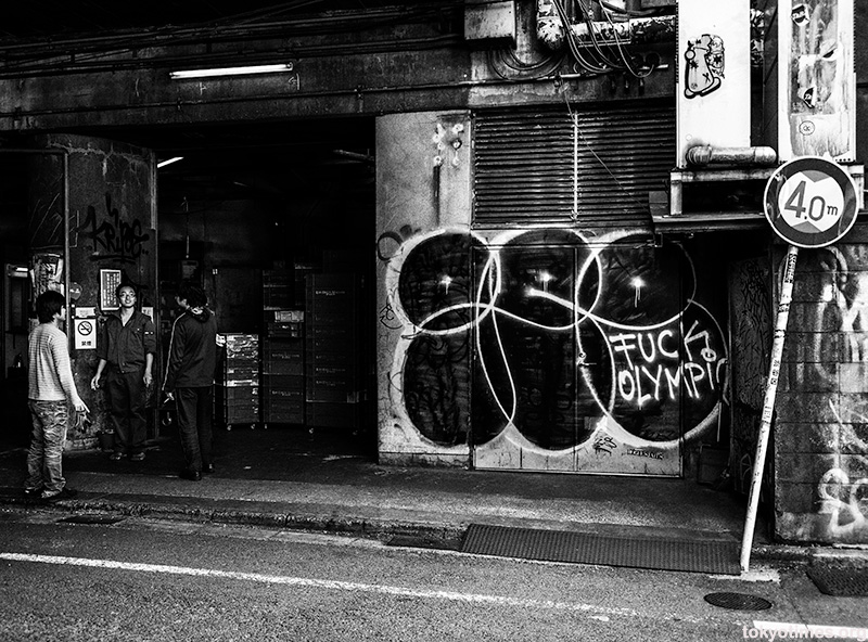 Tokyo 2020 protest
