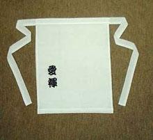 fundoshi loincloth
