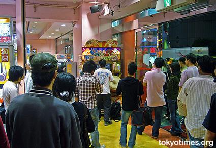 Japanese game centre