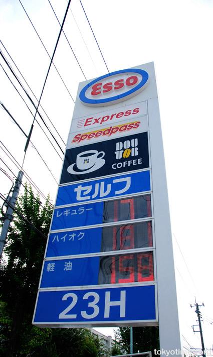 23 hour Japanese garage