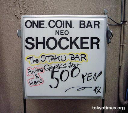 anpanman Tokyo