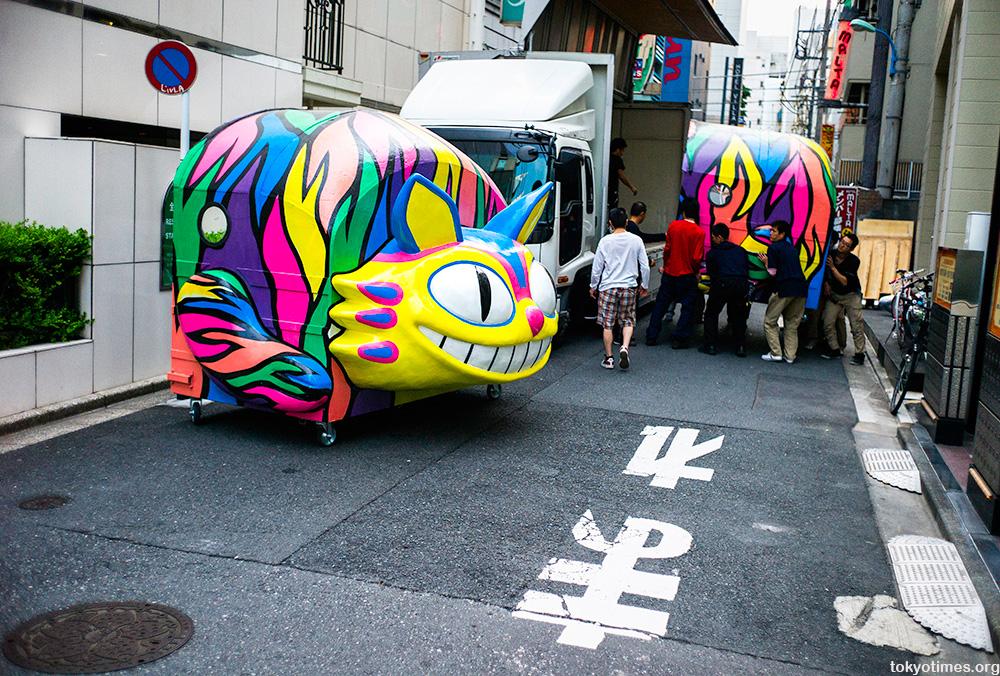giant Tokyo cat